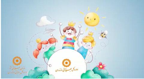 موشن گرافیک| خدمات ارائه شده توسط اداره کل بهزیستی مازندران در حوزه کودکان