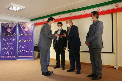 گزارش تصویری آیین تکریم و معارفه مدیران بهزیستی استان