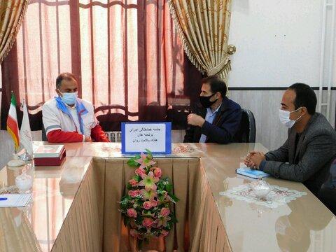 نیر ا جلسه هماهنگی هفته سلامت روان در بهزیستی شهرستان نیر