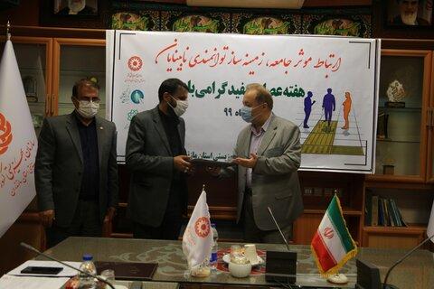 گزارش تصویری   تقدیر مدیر کل بهزیستی مازندران از نخبگان نابینا و کم بینا به مناسبت روز جهانی عصای سفید