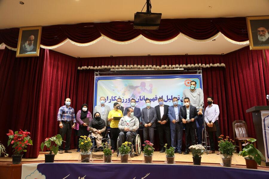 آیین تجلیل از قهرمانان و ورزشکاران جامعه هدف بهزیستی استان مازندران برگزار شد