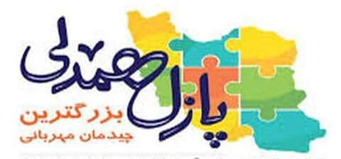 فیلم | حضور مدیرکل بهزیستی استان در گفتگوی خبری ساعت ۲۰ مرکز استان