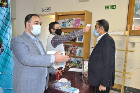 اولین روز از هفته پدافند غیرعامل در اداره کل بهزیستی خراسان رضوی