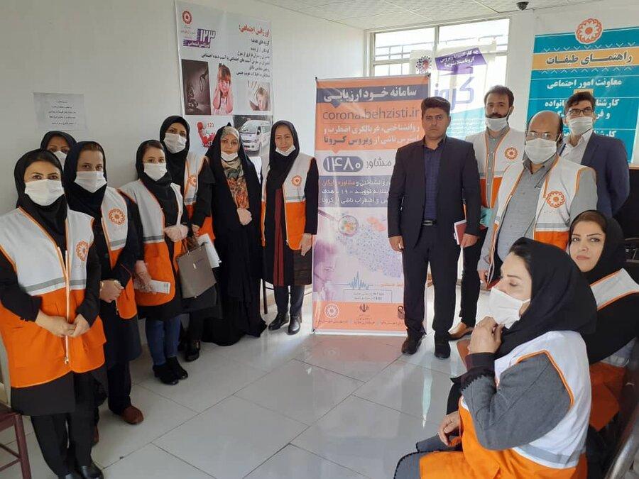 ملارد|تمهیدات کرونایی بهزیستی برای کنترل و کاهش اثرات کووید ۱۹