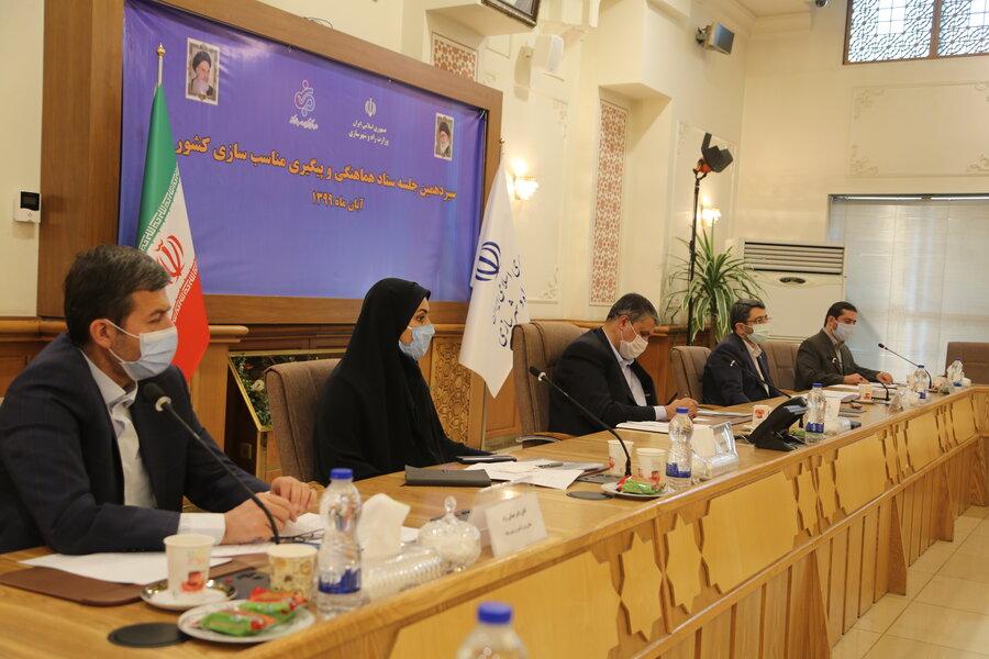 سیزدهمین جلسه ستاد مناسب سازی کشور