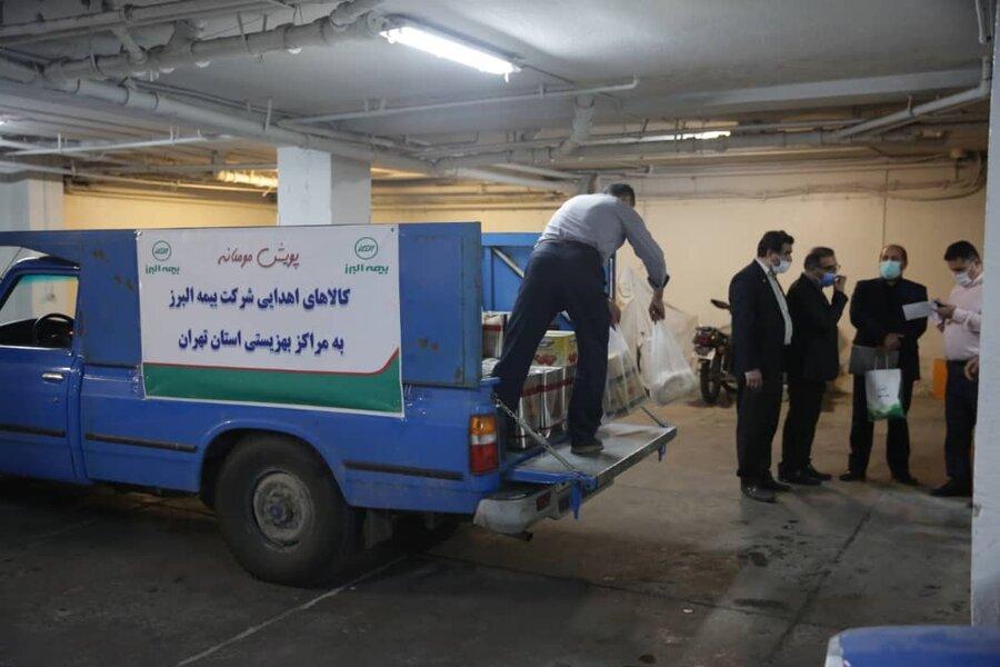 اهدای مواد غذایی و ماسک از سوی بیمه البرز
