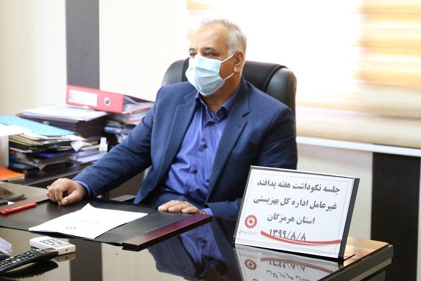 برگزاری جلسه کمیته پدافند غیر عامل و مدیریت بحران بهزیستی استان هرمزگان