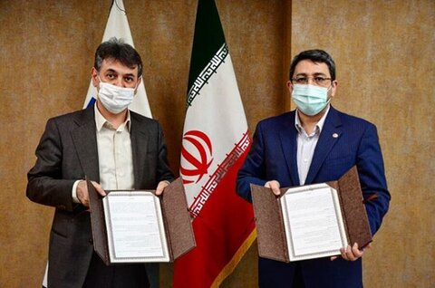 SWO and Iran's Health Insurance Organization inked common MOU