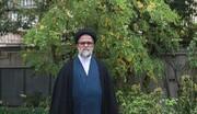 پیام تسلیت رئیس سازمان بهزیستی کشور در پی ارتحال حجت الاسلام والمسلمین سید محمدی
