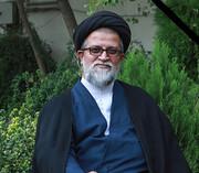پیام تسلیت دفتر آیت الله صافی گلپایگانی به مناسبت رحلت حجت الاسلام سید محمدی