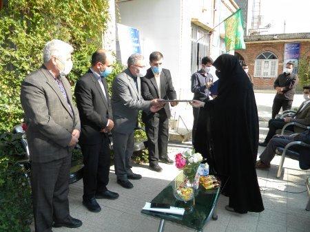تجلیل از خیرین و کارکنان موسسه خیریه ائمه اطهار علیهم السلام استان اردبیل