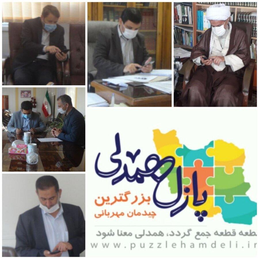 مشارکت اجتماعی مبنای قوانین اسلام