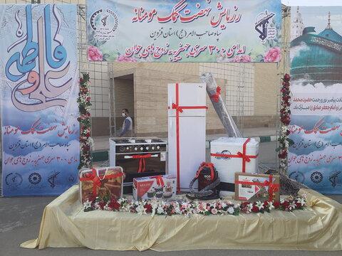 گزارش تصویری | اهدا ۴۸ سری جهیزیه به زوج های تحت پوشش بهزیستی