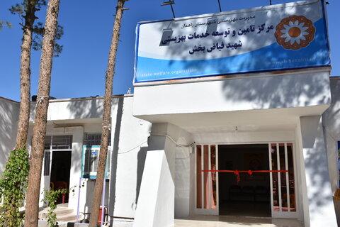 بهره برداری از مرکز تامین و توسعه خدمات بهزیستی شهید فیاض بخش شهرستان زاهدان