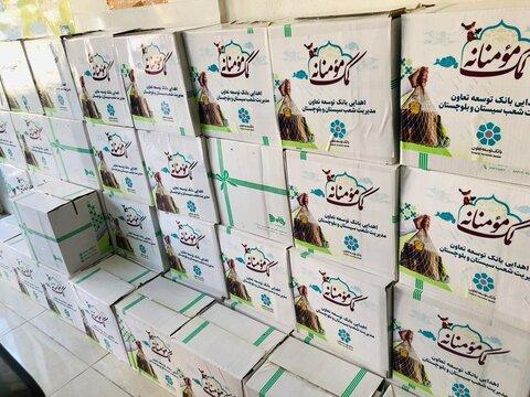 توزیع ۵۰ بسته معیشتی اهدایی بانک توسعه تعاون در قالب کمک مومنانه به مددجویان شهرستان زاهدان