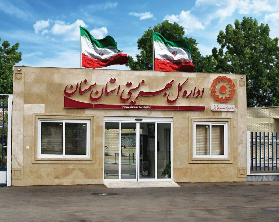 سمنان | فراخوان تاسیس مرکز اقامتی میان مدت بهبود و بازتوانی