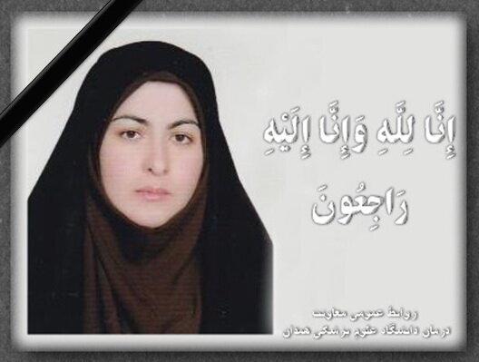 پیام تسلیت مدیرکل بهزیستی استان به مناسبت شهادت اولین شهیده مدافع سلامت استان