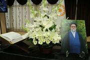 ببینیم | سخنان رئیس سازمان بهزیستی در بزرگداشت روحانی جانباز مرحوم حجتالاسلام والمسلمین سید محمدی