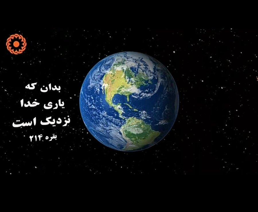 فیلم|تیزرکویید ۱۹استان فارس