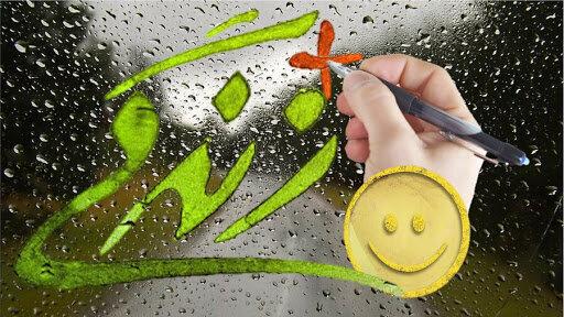 ۳۵ مرکز مثبت زندگی در چهارمحال و بختیاری تاسیس میشود