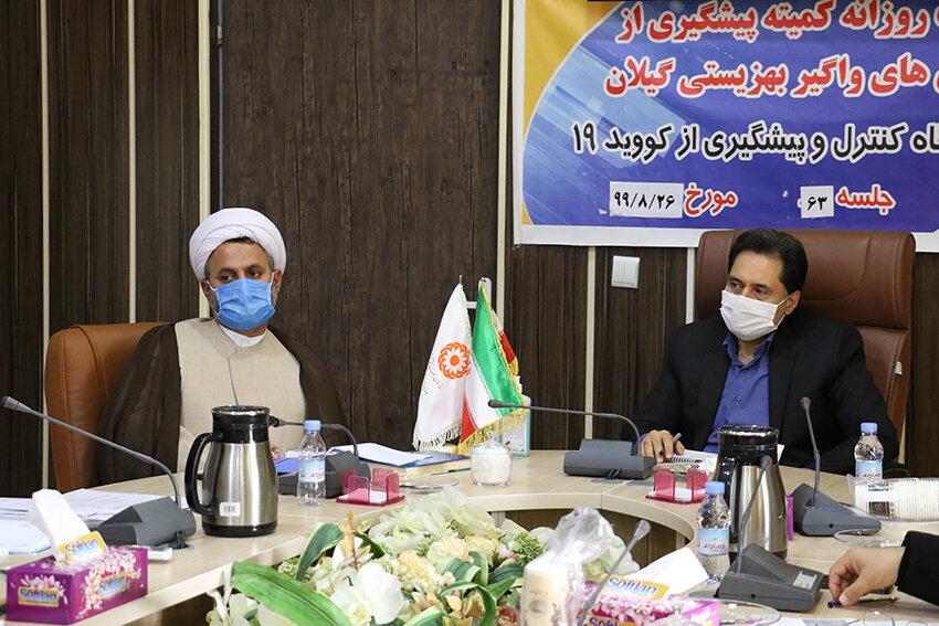 شصت وسومین جلسه کمیته پیشگیری از بیماریهای واگیر (کووید ۱۹) برگزار شد