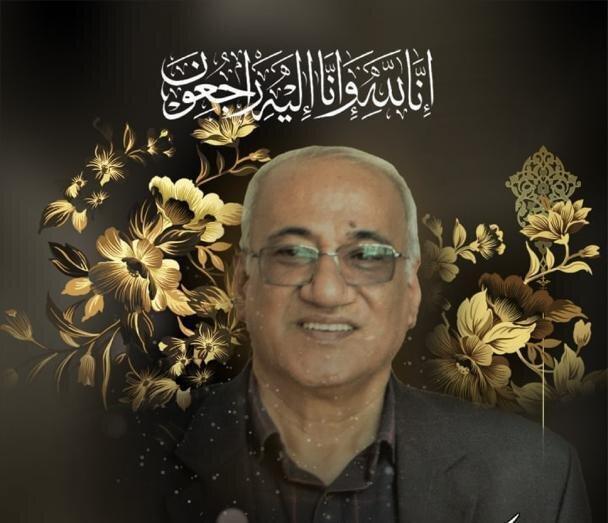 مدیر کل بهزیستی استان اصفهان، در گذشت «حاج منوچهر کریمپور» را تسلیت گفت