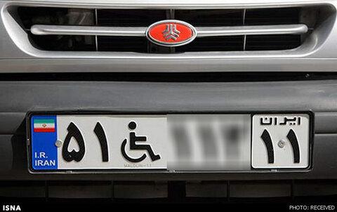 تعیین تکلیف تردد خودروهای پلاک معلولین و غیربومی در طرح جدید محدودیت های کرونا