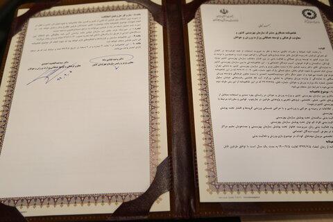 امضاء تفاهم نامه همکاری سازمان بهزیستی کشور و معاونت فرهنگی توسعه ورزش همگانی