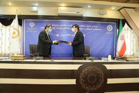 گزارش تصویری| امضای تفاهم نامه سازمان بهزیستی و معاونت فرهنگی و توسعه ورزش های همگانی وزارت ورزش و جوانان