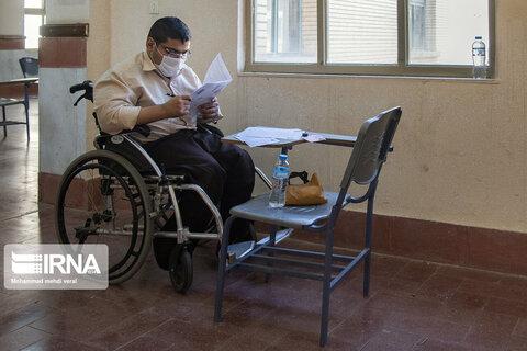 بازنشستگی پیش از موعد معلولان فقط در بخش دولتی اجرا شد
