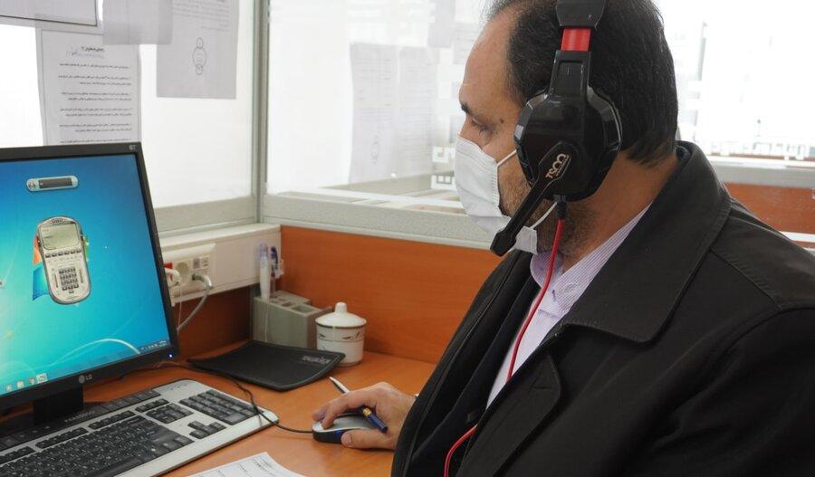 ارتباط برخط مردمی مدیرکل بهزیستی گلستان در مرکز سامد استان +ویدئو
