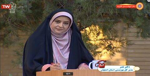 گفتگوی تلفنی دکتر ولی الهنصر مدیر کل بهزیستی استان اصفهان با برنامه زنده (صبحونه)