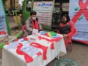 کرمانشاه| انجام تست غربالگری ایدز در محلات شهرستان کرمانشاه