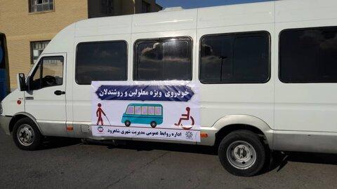 اتوبوس معلولین