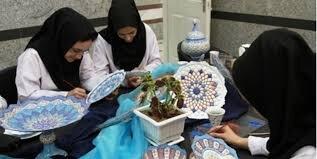 برنامه گروه های همیار زنان سرپرست خانوار