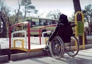 ۲۲ میلیارد ریال وام اشتغال به معلولان بیلهسوار پرداخت شد