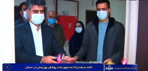 گزارش شبکه اشراق از آئین افتتاح 22 واحد مسکونی مددجویان تحت پوشش بهزیستی