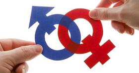 حمایت اجتماعی از مبتلایان به اختلال هویت جنسی (روزانه-دولتی)