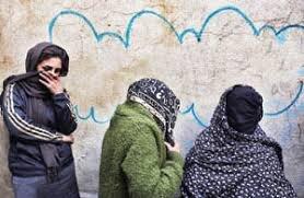 حمایت و توانمند سازی دختران و زنان آسیب دیده اجتماعی