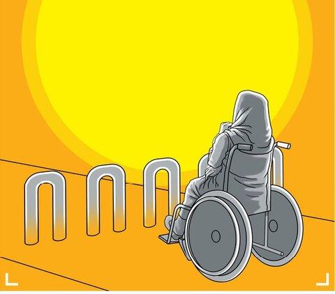 عدم دسترسی به امکانات شهری برابر با طرد شدن افراد دارای معلولیت است