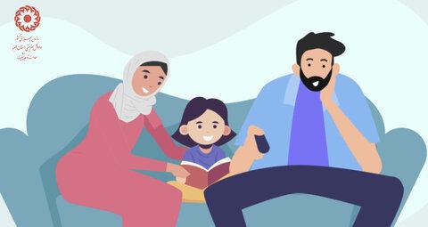 با هم ببینیم | موشن گرافی ،آموزش زندگی خانواده