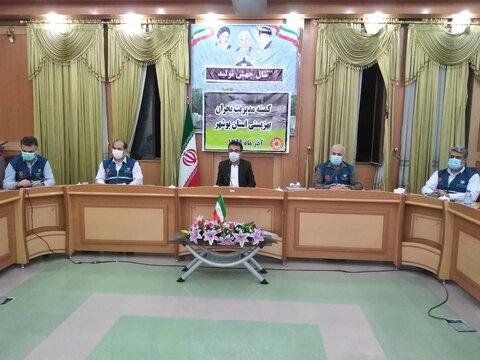 کمیته بحران بهزیستی استان در دشتستان تشکیل جلسه داد