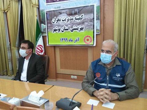 گزارش تصویری از تشکیل کمیته بحران بهزیستی استان در دشتستان