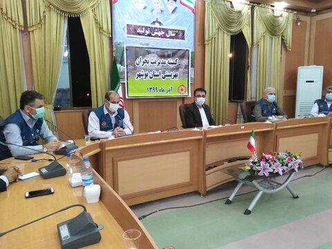 ستاد بحران بهزیستی بوشهر