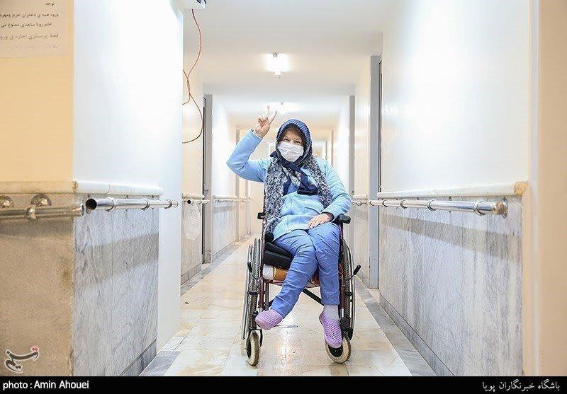 ابلاغ بخشنامه شرایط پذیرش مراکز شبانه روزی توانبخشی افراد دارای معلولیت دارای ظرفیت خالی در مناطق قرمز و نارنجی