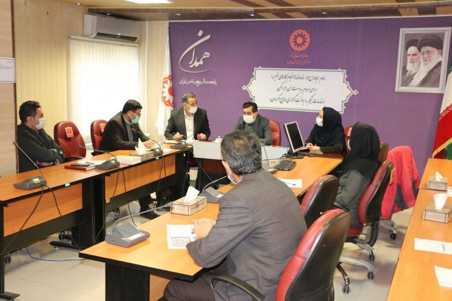 ستاد مدیریت بحران بهزیستی استان تشکیل جلسه داد