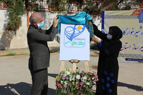 گزارش تصویری آئین کلنگ زنی اولین شیرخوارگاه خیر ساز استان بوشهر