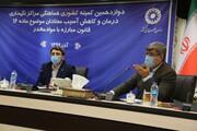 برگزاری دوازدهمین جلسه«کمیته کشوری هماهنگی مراکز ماده ۱۶ قانون مبارزه با مواد مخدر»
