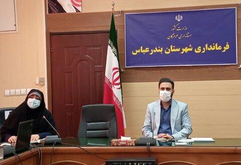بندرعباس| برگزاری اولین جلسه کمیته مناسبسازی شهرستان بندرعباس