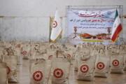 راهاندازی پویش یلدای همدلی در اداره کل بهزیستی گلستان